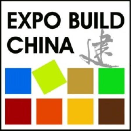 Znalezione obrazy dla zapytania expo build china